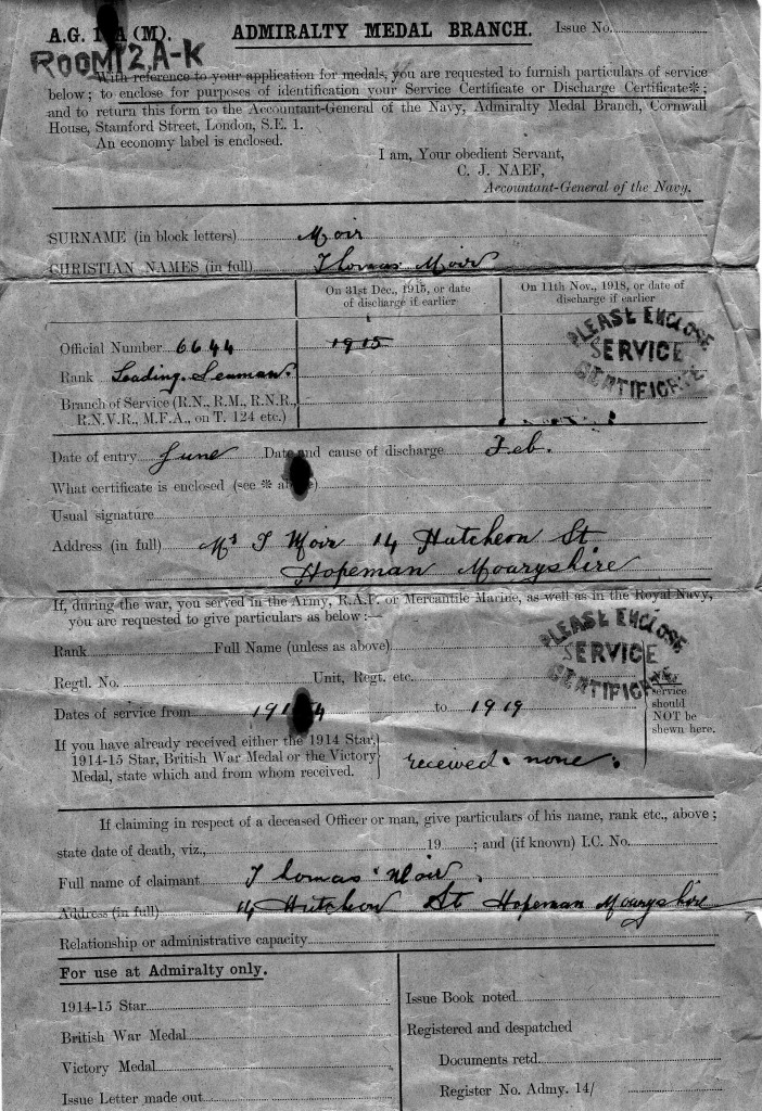 Thomas More (note Moir) application for WW1 Admiralty medals