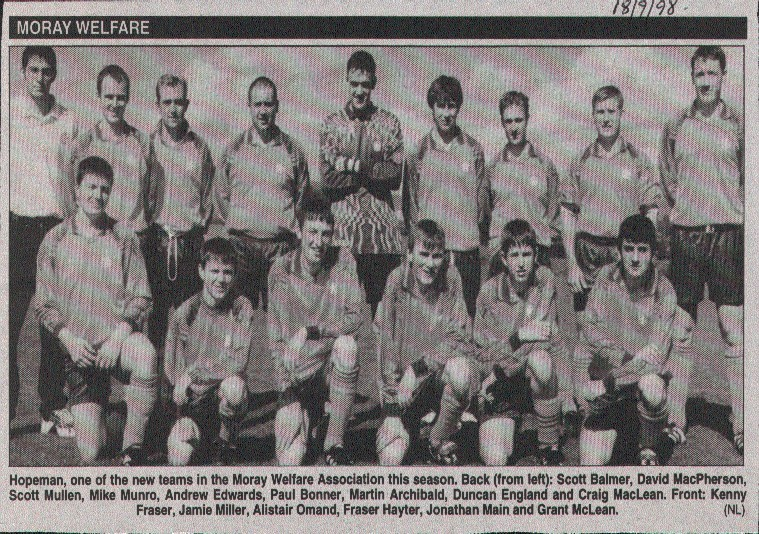 1998 -First HFC Team