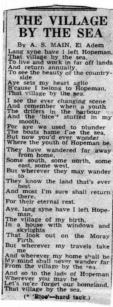 1962c -Poem Alex Main